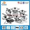 21 Pcs Wide Edge Stainless Steel Cooking Pots And Pans