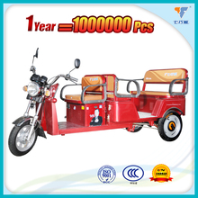 electric tricycle auto rickshaw price in india
