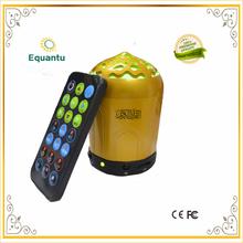 high quality quran flash mobile player