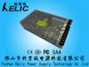 regulated high voltage dc power supply 24v 10a