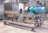 DZM Horizontal Wheat Flour Mixer Machine for the Industry Material