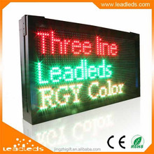 OUTSIDE DIMENSION 28''X16'' THREE COLORS RUNNING TEXT P10 LED DISPLAY RS232