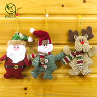 2014 cheapest christmas tree decoration