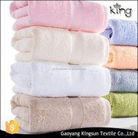 Wholesale elegant plain stain long-staple cotton fancy bath towel