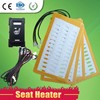Two Seats Low Price Car Seat Heater Kits For Special Cars