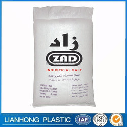 pp bag for packing agricultural products