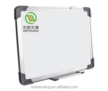 2015 Most Popular Aluminum Framed Magnetic White Board