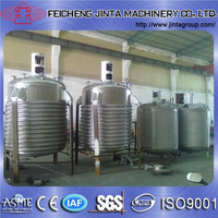 ASME Certified Alcohol ethanol fermentation tank, stainless steel alcohol fermenter