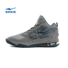 ERKE 2015 NEW mens performance air cushion basketball shoes for basketball training professional sports shoes for wholesale/OEM