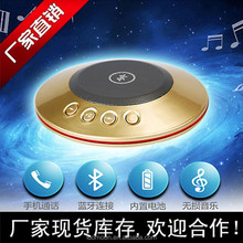 2015 Manufactering Wholesale UFO Portable Mini Wireless Bluetooth Speaker