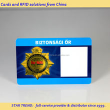Employee id card - full colors printed pvc card with photo, QR code and ID numer