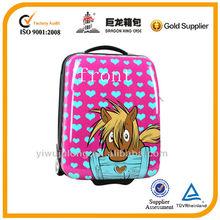 abs +pc trolley luggage/ school bag/ kids travel bag two wheels