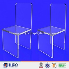 Factory with 16 years' experience transparent hot sale different size and logo acrylic chair