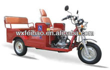 new design tricycle