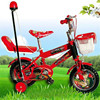 China wholesale sport 14 inch boys bikes child cheap kids bicycle price/kids bicycle pictures/supply new design kids bicycle
