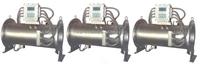 New Type Natural Gas Ultrasonic Flow meter