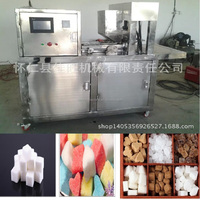 high quality Coffee Shop Cube Sugar Machinery\ coffee Cube Suger Shaping Machine