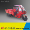 China New Reverse Tricycle, Three Wheel Cargo Motorcycle