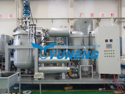 Used engine oil refinery machine/engine oil purifier/ oil purification equipment