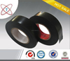 pvc tape rubber adhesive wire harness tape flame retardant