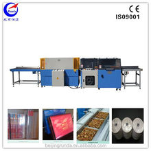 SF5545-A pof shrink film L-bar sealer machine for book