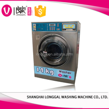 220V longgal textile coin operated national washing machine