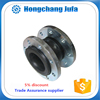 professional single sphere flexible rubber pipe compensator