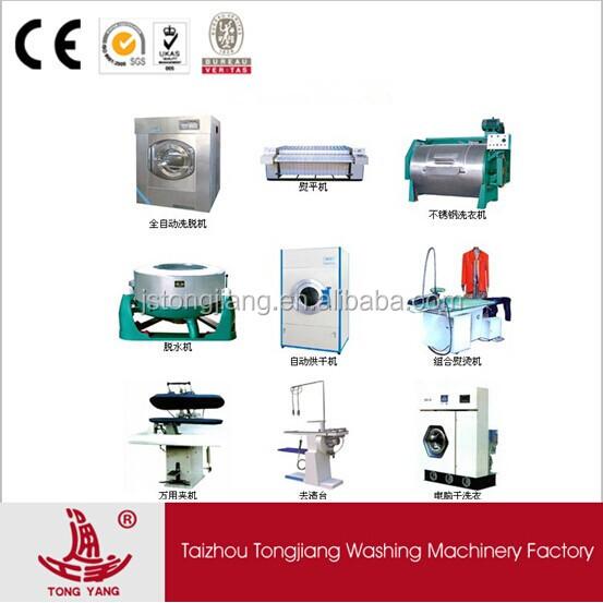 Hotel Laundry Equipment Laundry Equipment Used in
