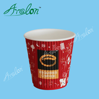 multi layer disposable ripple wall paper cup