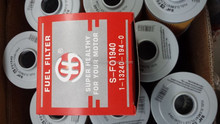 China oil filter gold supplier 1-13240-194-0
