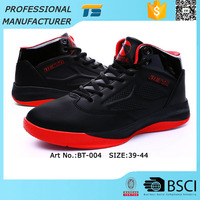 Wearable Cheap Brand Basketball Shoes Shoes