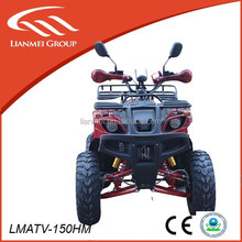 loncin atv, cheap 150cc atv for sale