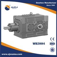 gear box washing machine lg