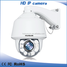 Best quality digital camera, 1080P (2.0 Megapixel) full hd ip camera