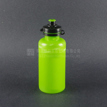 Hot Selles 2015 Out Door Sport Water Bottle With Your Private Label