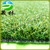 Synthetic Artificial Grass Tiger Turf For Indoor & Outdoor Multi Sports,Gymnasium or Physical Fitness Center