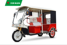 Commercial tricycles for passengers/Electric assist trike