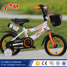 factory direct supply children bicycle / beautiful children bike for sale / 16 inch kids bike online