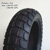 Tubeless motorcycle tyre 120/70-12 130/70-12