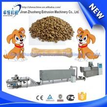 الكلب حيوان أليف الغذاء بيليه ماكينة مع ارتفاع العائد
