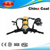 China coal group 2015 hot selling 60Minutes Using air breathing apparatus/SCBA For fire fighting