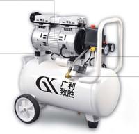 Discount price oil free air compressor 2hp 20l