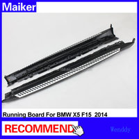 Aluminium alloy Side step bars for BMW X5 F15 2014 running board side step
