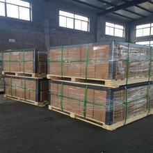Electrical grade magnesium oxide powder, high temperature