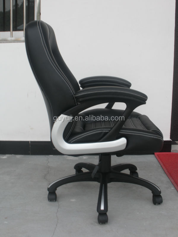 Y-2865B Volkswagen CC New Design High Quality Luxury Office Furniture Executive Chair Office Chair