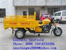 Sudan hot selling 150cc KAVAKI MOTOR cargo tricycle