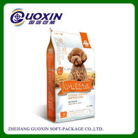 plastic side gusset central sealed bag,printable flexible food packaging,laminating pouches for pet food