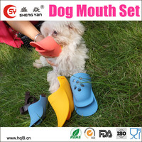 2014 new design for silicone dog mouth guard