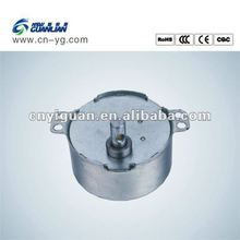 nuevo guanlian síncrono de imán permanente eléctrico pequeño motor eléctrico giratorio