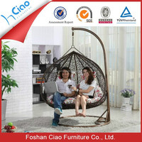 Comfortable hanging swing chair pe rattan rocking egg chair double seat chair